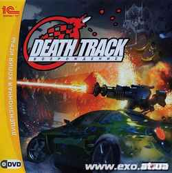 Death_Track-2
