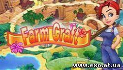 FarmCraft. Создай свою ферму в лучшей стратегии-симуляторе. 28.09