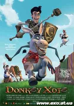 Donkey.Xote 160 mb rip game Donkey_xot