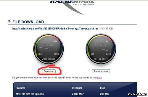 Как викачати з RAPIDSHARE.COM (Керівництво до дії :))